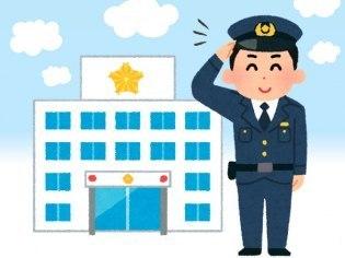 旭川中央警察署