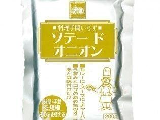 北空知食品(株)
