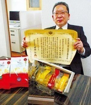 北海道米菓フーズ(株)