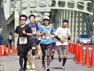 旭川ハーフマラソン実行委員会