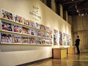旭川広告デザイン協議会