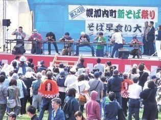 幌加内町そば祭り実行委員会