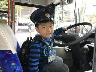 バスの日イベント実行委員会