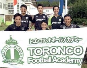 TORONCO Football Academy