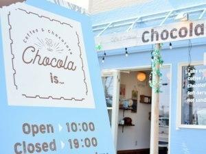 Chocola is...(ショコライズ)
