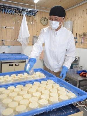 吉田チーズ工房