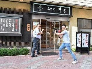 とんかつ井泉2条店