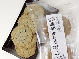 株式会社 煎菓亭 鈴木製菓