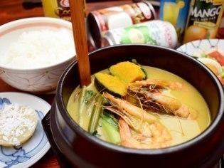 Cocina de Maria(コシナデマリア)