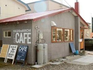 橋ノ町Cafe
