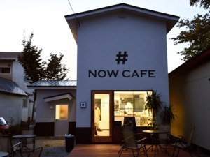 #NOWCAFE(ナウカフェ)