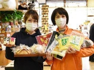 (一社)旭川物産協会/(株)道北アークス