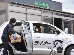 有限会社神田青果