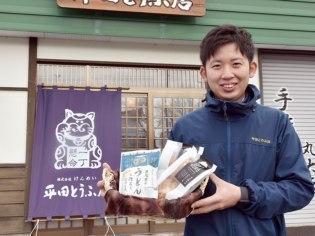 平田とうふ店