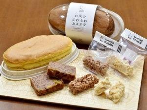 エチュード洋菓子店