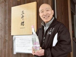 三千櫻酒蔵
