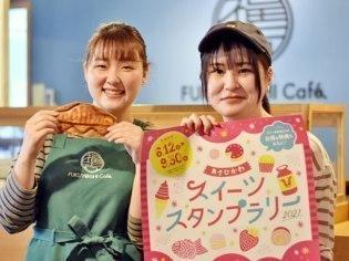 旭川菓子商工業組合