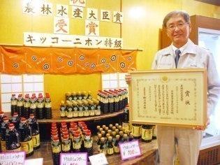 日本醤油工業
